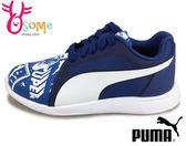 Puma 男童慢跑鞋 S超人 ST Trainer Evo Supeman Street PS 運動鞋I9567#藍色◆OSOME奧森童鞋/小朋友
