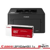 【搭051原廠1支】Canon imageCLASS LBP162dw 黑白雷射網路雙面印表機