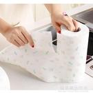 6捲箱創意印花廚房紙巾 彩色吸水捲紙擦油吸油紙一次性去油衛生紙