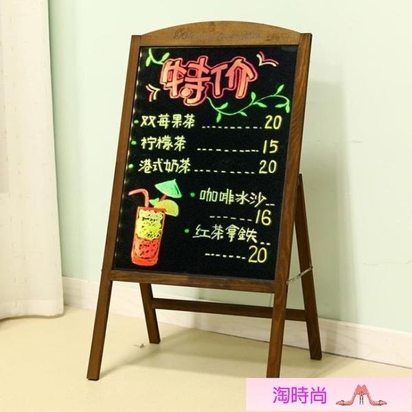 螢光板 電子led熒光板廣告板發光小黑板廣告牌熒光屏手寫字板銀光版店鋪 淘時尚 免運