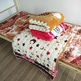 床墊水洗床墊被單人1.2米1.5雙人1.8m防滑墊學生宿舍床褥地鋪墊liv·樂享生活館