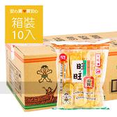 【旺旺】仙貝家庭號112g,10包/箱,全素