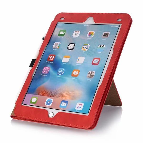 蘋果 iPad Mini4 Mini3 雙支架平板套 平板皮套 支架 插卡 全包保護套
