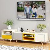 電視櫃北歐電視櫃簡約現代組合套裝茶幾臥室電視機櫃歐式客廳櫃小戶型 LH5155【3C環球數位館】
