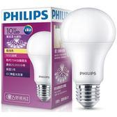 Philips 飛利浦LED廣角全電壓燈泡 10W 黃光【愛買】