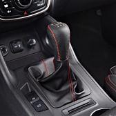 專用于長安CS75真皮排擋套汽車配件改裝專用檔位套手縫真皮排擋套 CY潮流站