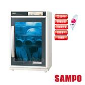 送!飛利浦殺菌燈管【聲寶SAMPO】四層光觸媒紫外線烘碗機 KB-RF85U