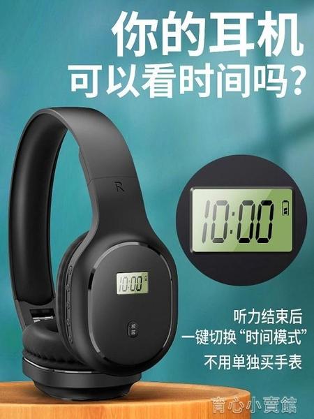 頭戴式耳機 藍牙耳麥專業頭戴式收音機高音質