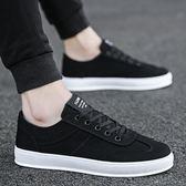新款男鞋子帆布鞋韓版潮流青少年黑色布鞋男士運動板鞋休閒鞋    初語生活