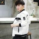 韓版多樣印花設計個性外套 買一送衣 白《...