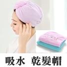 [拉拉百貨]家居 小兔 吸水 乾髮帽 乾髮巾 兩色可選 動物圖案