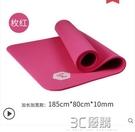天然橡膠瑜伽墊女防滑初學者健身墊無味摺疊便攜喻咖墊專業瑜珈墊HM 3C優購