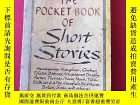 二手書博民逛書店the罕見pocket book of short storie