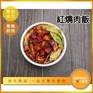 INPHIC-紅燒肉飯模型 控肉飯 爌肉飯 滷肉飯 排骨便當-IMFA195104B