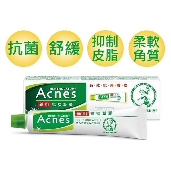 曼秀雷敦 Acnes 藥用抗痘凝膠18g