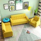 北歐現代簡約布藝沙發小戶型雙人三人位客廳臥室經濟型出租房沙發wy