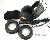 音響世界。AKG K240耳機系列與k271專用耳罩一對。免郵資