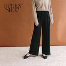 Queen Shop【04070051】鬆緊設計坑條針織褲 兩色售*現+預*