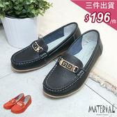 豆豆鞋 金屬裝飾大豆豆鞋 MA女鞋 T1938