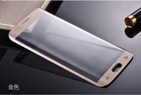 【CHENY】SAMSUNG S6edge/plus S7edge 9H滿版絲印曲面鋼化玻璃保護膜 玻璃保貼 保護貼 玻璃貼 鋼保 螢幕貼