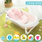 兒童浴桶 嬰兒折疊浴盆寶寶洗澡盆可坐躺大號兒童沐浴桶新生幼兒用品洗澡桶 鉅惠85折