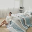 #U130#舒柔超細纖維3.5x6.2尺...