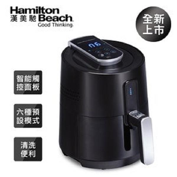 【南紡購物中心】美國漢美馳 Hamilton Beach 液晶數位氣炸鍋 35050-TW