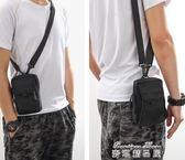 男女小腰包新款多功能斜背單肩兩用包小掛包迷你手機包   麥琪精品屋