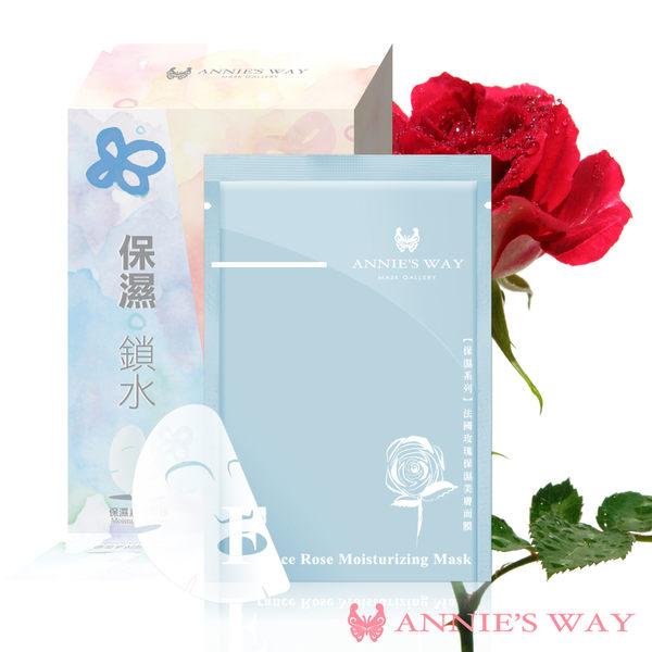 法國玫瑰保濕美膚隱形面膜 10入盒裝