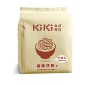 KiKi椒麻拌麵x5包/袋【愛買】