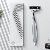 精致男生手動剃須刀進口五層刀片刮胡刀男士禮品禮盒套裝  居家物語