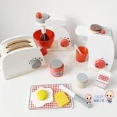 廚房玩具 兒童過家家玩具廚房面包機咖啡機攪拌實木質女孩寶寶早餐T