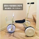 兒童自行車 兒童三輪車腳踏車1-3周歲寶寶手推車幼童自行車輕便小 【現貨快出】