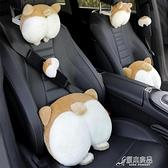 汽車頭枕腰靠套裝可愛創意個性車用靠枕護頸枕一對時尚【快速出貨】
