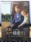 挖寶二手片-P03-520-正版DVD-電影【抱歉我們錯過你了】-克里斯希欽 黛比霍尼伍德 里斯史東 凱蒂普