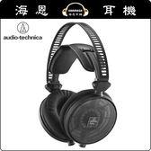 【海恩數位】日本鐵三角 ATH-R70x 開放式專業型監聽耳機 雙邊出線 公司貨保固