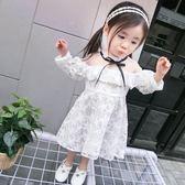 公主裙女童連身裙春夏新款洋氣甜美蕾絲雪紡紗裙女孩兒童裙子【卡米優品】