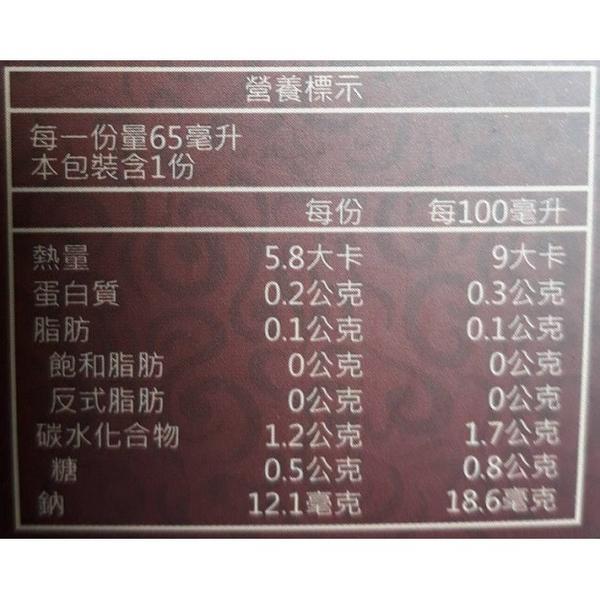 acon pure連淨 牛樟芝三萜全能飲 65ml/瓶