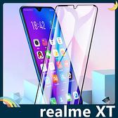 realme XT 全屏弧面滿版鋼化膜 3D曲面玻璃貼 高清原色 防刮耐磨 防爆抗汙 螢幕保護貼