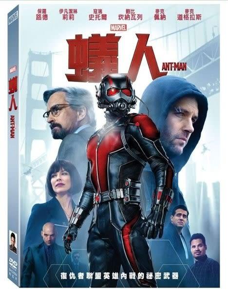 蟻人 DVD (購潮8)