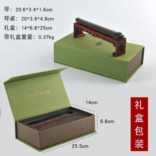 古琴中式古典民族樂器模型木工藝品中國風裝飾擺件送