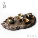 手工粗陶茶盤 禪意陶瓷儲水盛水式大茶海茶臺 厚重荷葉干泡盤家用茶具 LJ6702【極致男人】