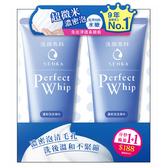 專科超微米潔顏乳搶購組120gX2【愛買】
