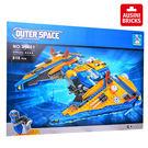 【AUSINI 奧斯尼積木】遨遊太空系列 - 宇宙飛船 25861 (可相容於LEGO樂高)