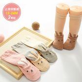 (兩雙組)寶寶襪 長筒+加絨船型襪 兩穿 立體造型襪 秋冬兒童地板襪 防滑嬰兒襪 (12-24M)【JB0096】