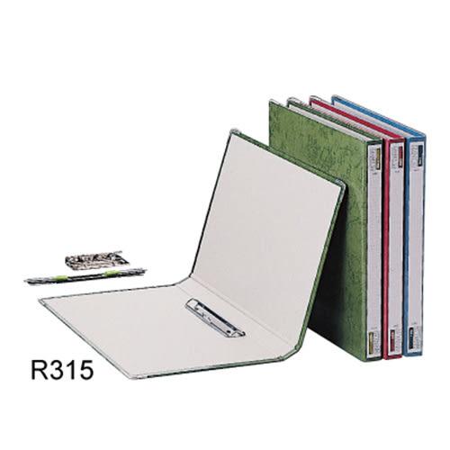 【立強牌】 R315 右上強力夾/檔案夾/資料夾 A4