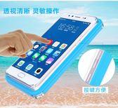 手機防水套觸屏通用潛水殼游泳iPhone7plus華為水下拍照手機防水·享家生活馆
