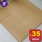 木紋 瑜珈墊 遊戲墊 爬行墊【CP009】葡萄牙頂級天然環保軟木地墊(單片價)  台灣製造家購網