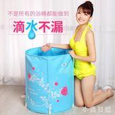 成人家用折疊洗澡桶 兒童全身泡澡桶 大號 大人浴桶 加厚塑料浴盆 js7158【小美日記】