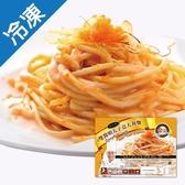 金品雙醬明太子義大利麵280G/盒【愛買冷凍】